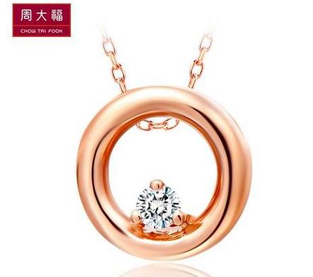 周大福时尚精致锁骨链镶钻石18K金项链/项坠NU 187