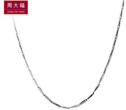 周大福典雅时尚18K金项链P 57706