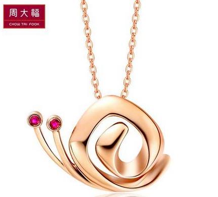 【新品】周大福蜗牛的希冀10K玫瑰金红宝石吊坠NX164