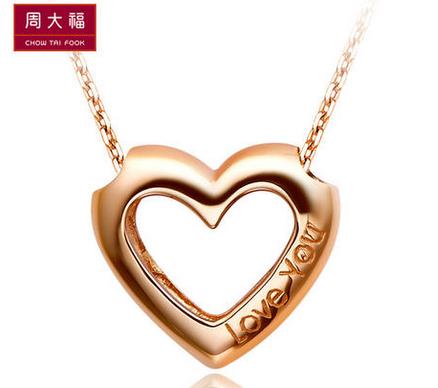 周大福浪漫心形Love You18K玫瑰金项链/项坠E 106790