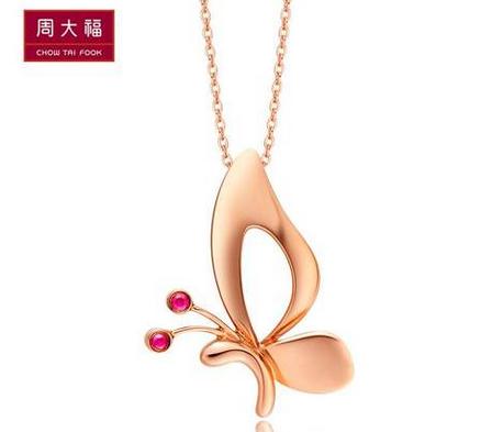【新品】周大福轻盈蝴蝶10K玫瑰金红宝石吊坠NX160