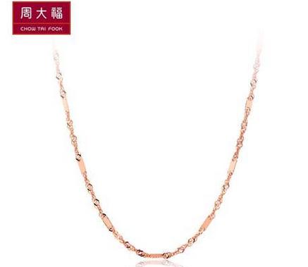 周大福18K玫瑰金项链CE 63016/63017