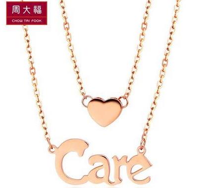 """CTF周大福时尚字母""""Care""""心形双层玫瑰金18K金项链/项坠E 110902"""