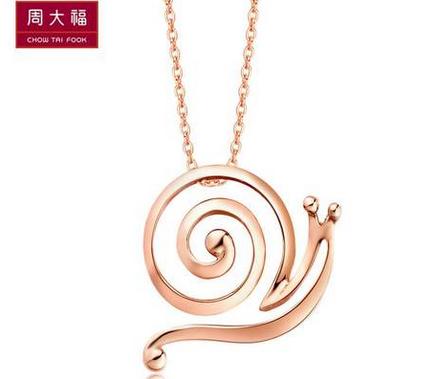 【新品】周大福迷漩蜗牛10K玫瑰金项链/吊坠E112817