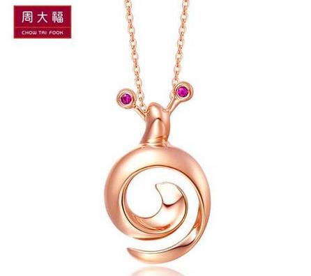 【新品】周大福梦想之袖珍蜗牛红宝石10K玫瑰金吊坠NX162