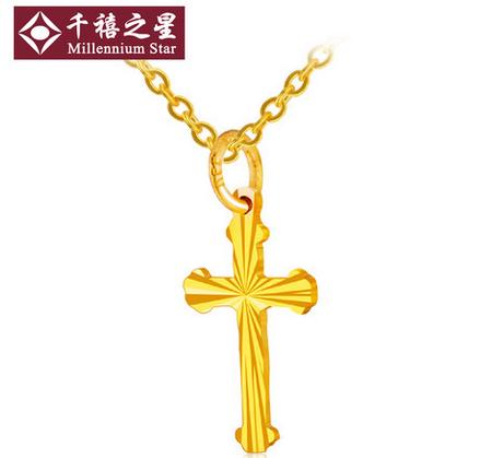 千禧之星 999千足金十字架 24K黄金吊坠正品 守护