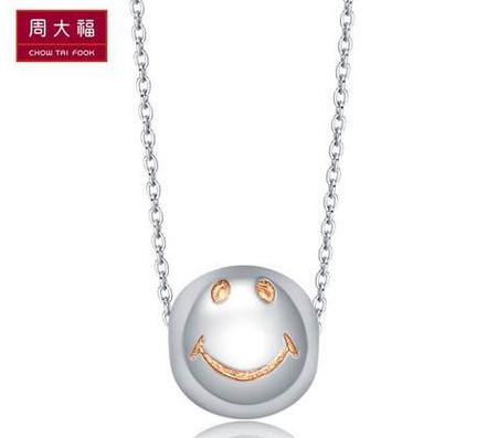【新品】周大福开心一笑路路通转运珠双色10K金吊坠E113044