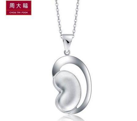 【新品】周大福结缘相思豆10K金吊坠E114586