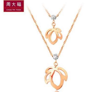 周大福时尚优雅三色枫叶18K金项链/项坠E 110926