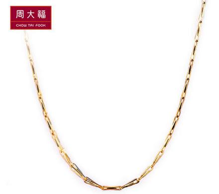 周大福细致现代优雅18K金项链E 83761