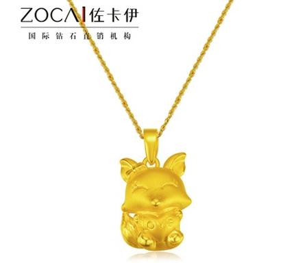 【狐狸宝宝】 足金/黄金女士吊坠