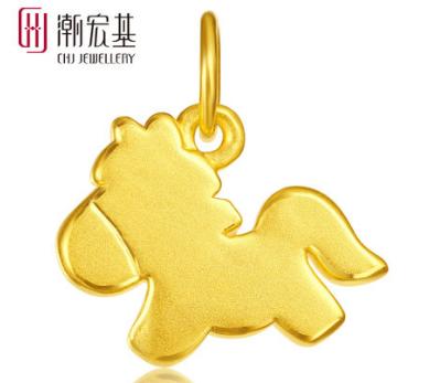 【新品】潮宏基 PONY旋转木马系列 足金/黄金吊坠