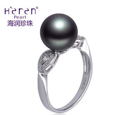 Heren/海润珍珠黑色18K金天然海水珍珠戒指10-11mm正品