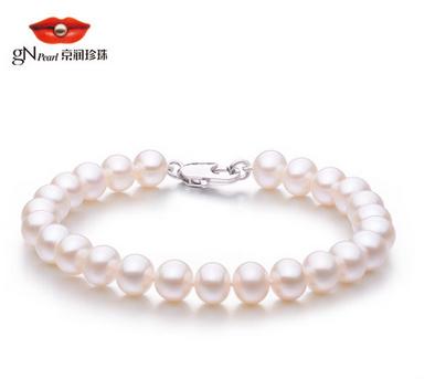 京润珍珠 白色7-8MM天然淡水珍珠手链  极微小瑕 正品包邮