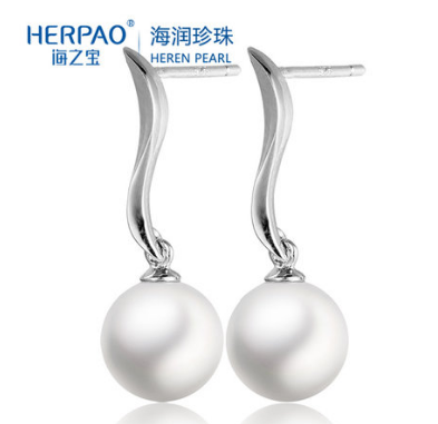 海润珍珠海之宝正品925银白色正圆天然淡水珍珠耳环耳钉 女 包邮