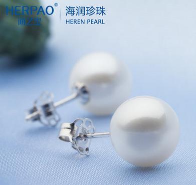 海润珍珠 海之宝18K金天然淡水珍珠耳钉 正圆 8.5-9mm 正品包邮