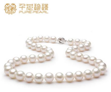 千足珍珠 8-9mm近正圆 天然项链 正品送至亲爱人女款多色首饰珠宝