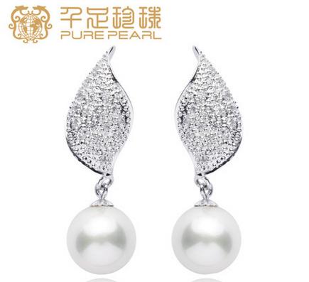 千足珍珠镶嵌锆钻9.5mm正圆强光无瑕奢华天然淡水耳环