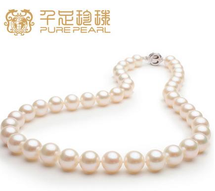 千足淡水珍珠 AAAA+圆9-10mm 名牌强光高档珠宝项链嫁妆送妈妈