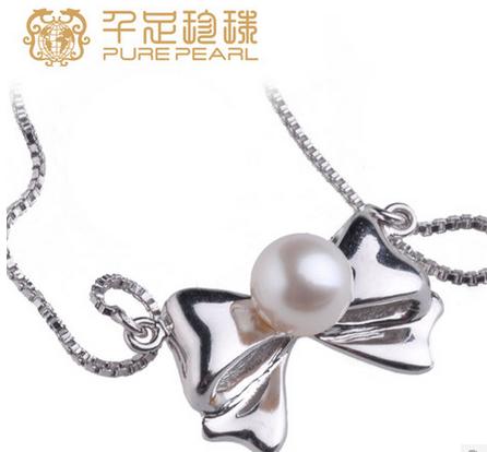 千足珍珠项链正圆强光女新娘天然山下湖6-6.5mm节假日节送爱人母