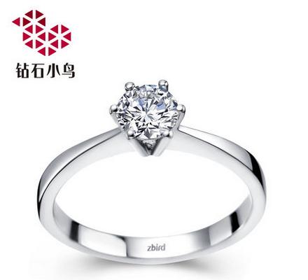 钻石小鸟钻戒白18K金六爪女戒结婚戒指钻石魔力探戈裸钻定制正品