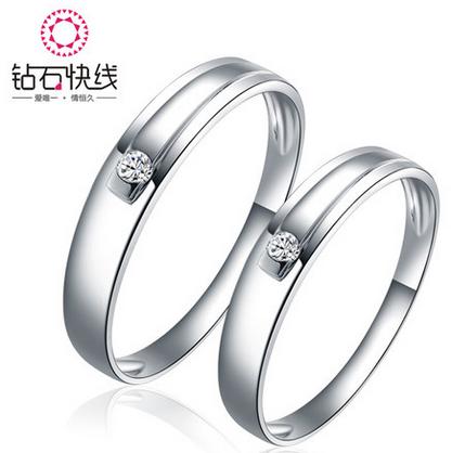 【钻石快线】情定一生 18K白金钻石戒指情侣对戒男女婚钻戒定制 M