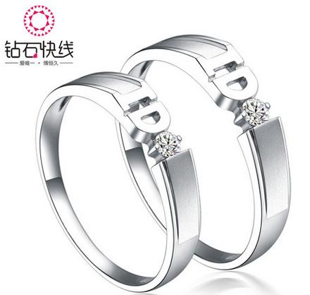 【钻石快线】我愿意I DO钻戒情侣戒指 IDO结婚对戒男女款钻戒定制