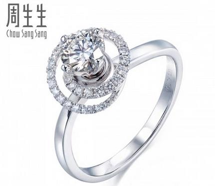 周生生18K白色黄金炫动钻石戒指 求婚结婚钻戒82925R 订制