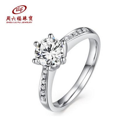 ZLF/周六福珠宝18K钻石戒 指经典六爪女款钻戒 一卡拉卡钻F1334