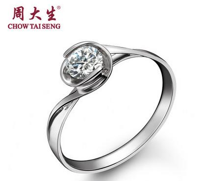 周大生钻戒 18k金白钻石女戒 夹镶 结婚求婚戒指 结婚必备-情结