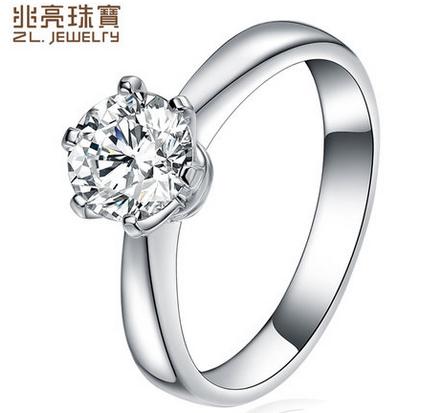 兆亮珠宝18K金克拉钻石女戒GIA裸钻求婚订婚钻戒定制独恋六爪款式