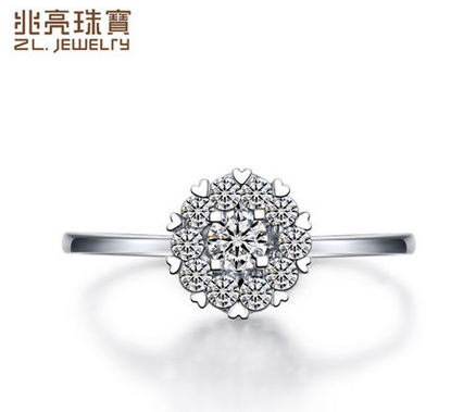 兆亮珠宝 超闪18k金群镶钻戒钻石结婚戒指半克拉直径女戒正品专柜
