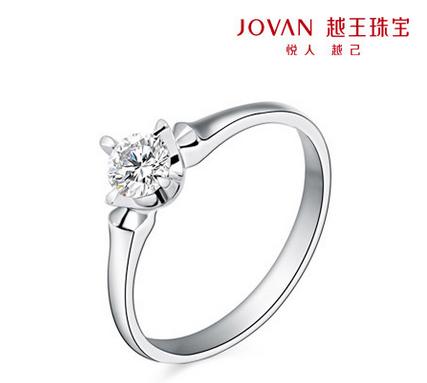 JOVAN越王珠宝 唯系列唯相守钻戒 简洁柔美大方W型镶口钻石女戒