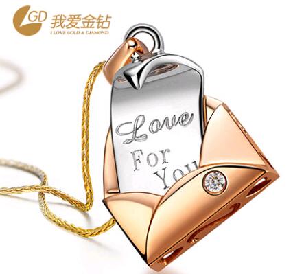 我爱金钻钻石吊坠官网价格款式图片