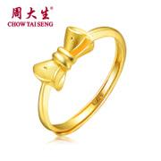 周大生黄金戒指