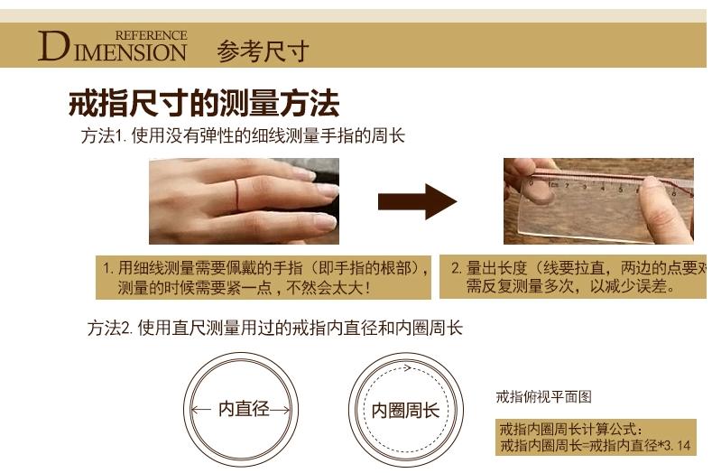 千足珍珠钻戒尺寸测量方法