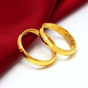 戒指,黄金戒指,佐卡伊戒指,佐卡伊黄金戒指