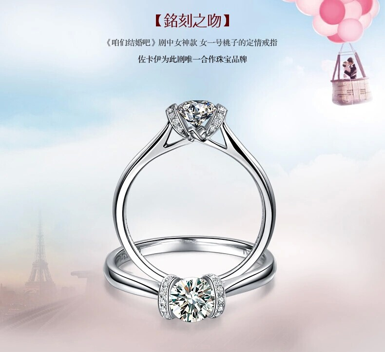 Au750钻石戒指品牌推荐