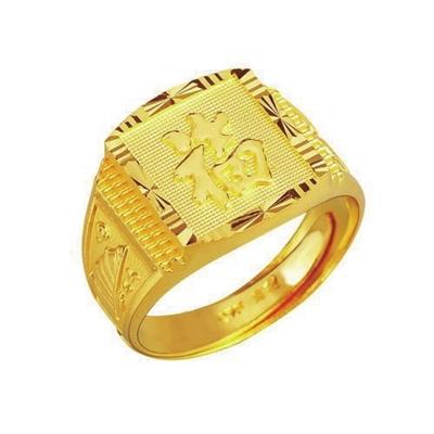 周大福男士戒指价格_周大福男士黄金戒指下载周大福黄金戒指周大