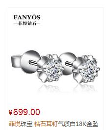菲悦珠宝?钻石耳钉气质白18K金坠