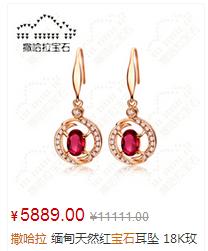 撒哈拉缅甸天然红宝石耳坠
