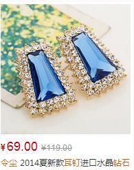 令尘2014夏新款耳钉进口水晶钻石