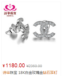 诗华珠宝 18K白金玫瑰金钻石耳钉