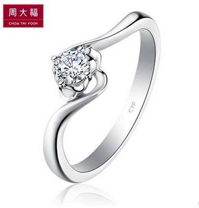 【星辰】周大福大方优雅18K金钻石戒指/钻戒/女款U 121684
