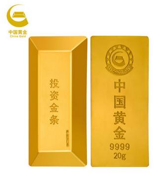 【中国黄金官方旗舰店】9999千足金20g梯形投资金条金砖
