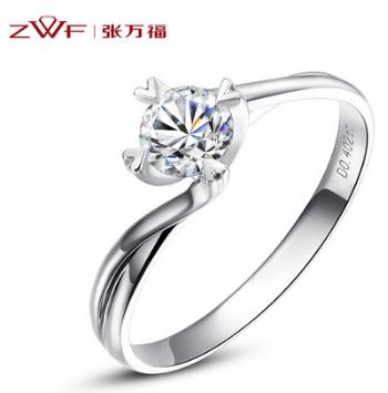 张万福珠宝 40分白18k金钻石女戒心形爪镶戒指婚戒 誓言