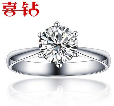 喜钻钻石女戒钻戒 六爪18K求婚钻石戒指 皇冠结婚铂金裸钻正