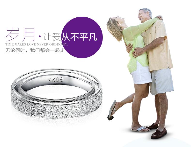 925纯银情侣戒指图片及价格
