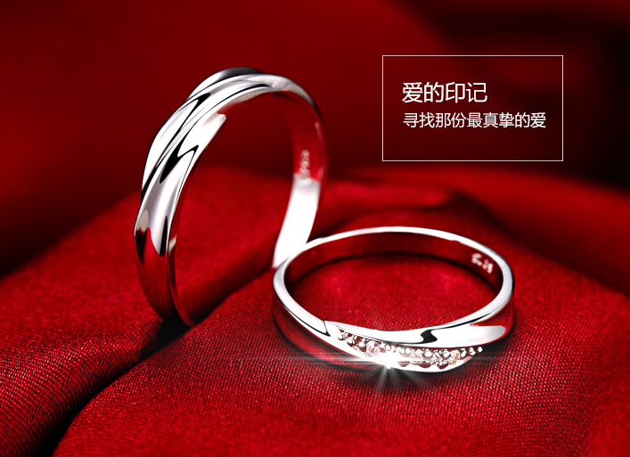 情侣戒指品牌