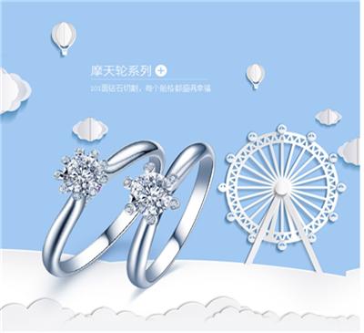六桂福珠宝怎么样